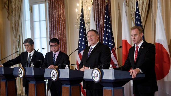 美日:漸增同盟夥伴結構 網攻或構成「武裝攻擊」