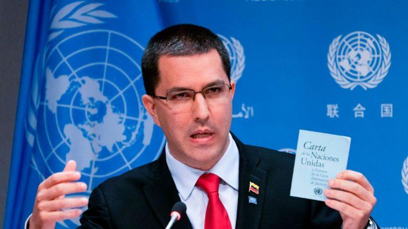 加大施压马杜罗 美封锁委内瑞拉外长资产