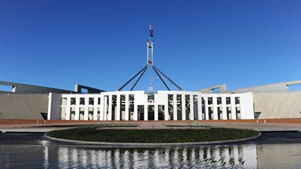 黃向墨政治風波擴散 澳在野兩黨均有政要捲入