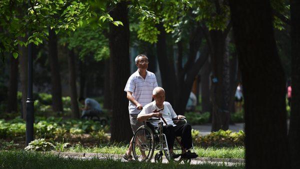 何以安心養老?中國人必須知道的養老金真相