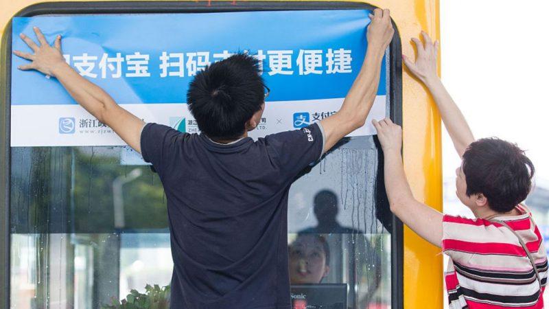 赴朝旅遊廣告洩密 支付寶暗助朝鮮疑被美盯上