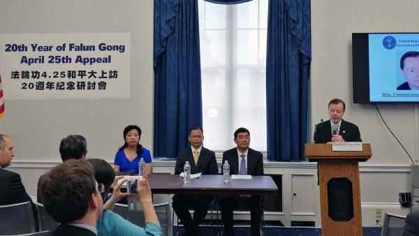 法轮功纪念4·25  美官员:贸易谈判应谈人权