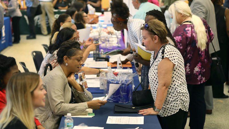 美3月增近20萬工作 專家:美聯儲將靠邊站