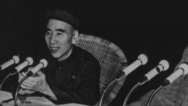 绝密档案:美中情局关于林彪的特别报告