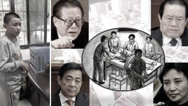 網曝中國少年拐騙兒童被抓 供稱已殺5童賣器官