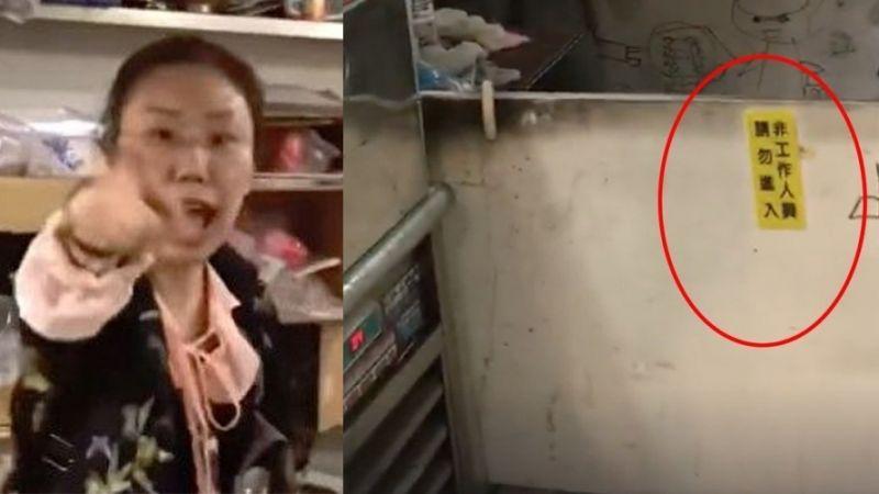大陆女游客吐痰大闹台湾夜市:你们是殖民地(视频)
