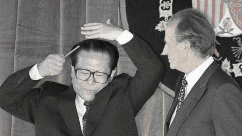 江澤民一組醜照轟動國際 王冶平尷尬表情成看點