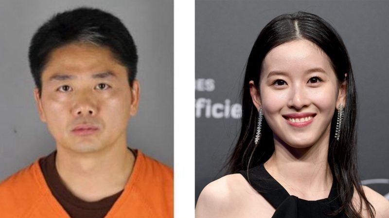 刘强东夫妇婚前协议曝光 若离婚章泽天只分5元