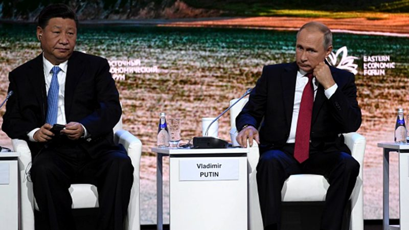 美官员:中俄并非真正盟友 双方关系今非昔比