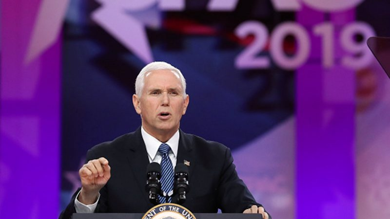 彭斯副总统:美国与中国有信仰的人站在一起