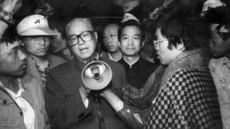 赵紫阳晚年放弃中共:一党专政的改革是不可能的