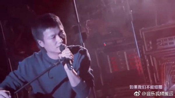 觸犯政治禁忌?民謠歌手李志遭「全網下架」