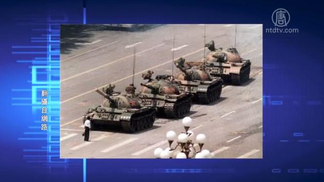 首座坦克人雕塑 将在六四纪念日于洛杉矶面世