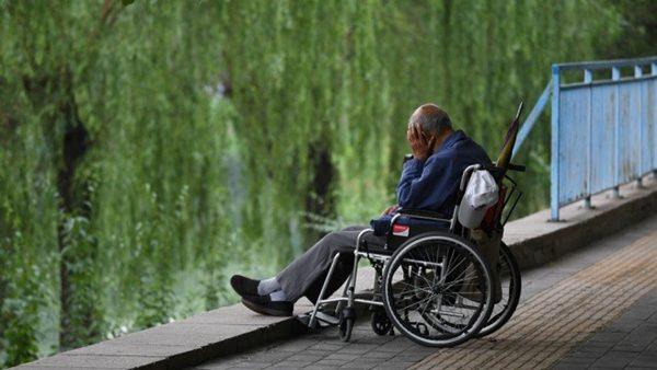 中國養老金面臨破產危機 分配不公引發眾怒