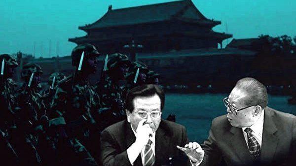 曾慶紅設局暗殺前主席 中共元老們心有餘悸