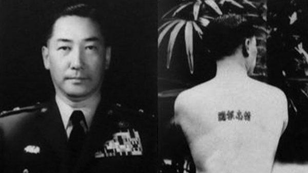 中國還有一人背刺「精忠報國」 經歷傳奇人生