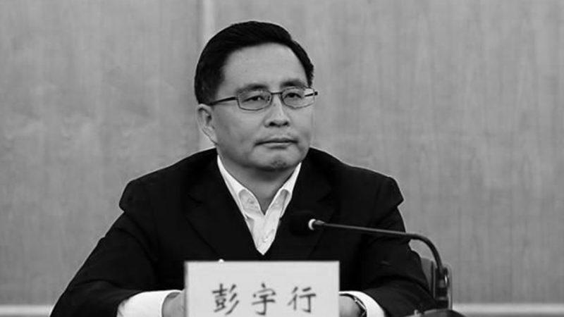 四川副省長傳被帶走調查 疑涉國安問題
