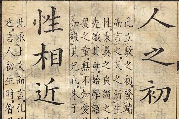仲維光:西方文化與中國向內文化的差距