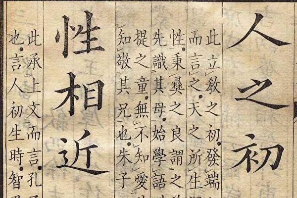 仲维光:西方文化与中国向内文化的差距
