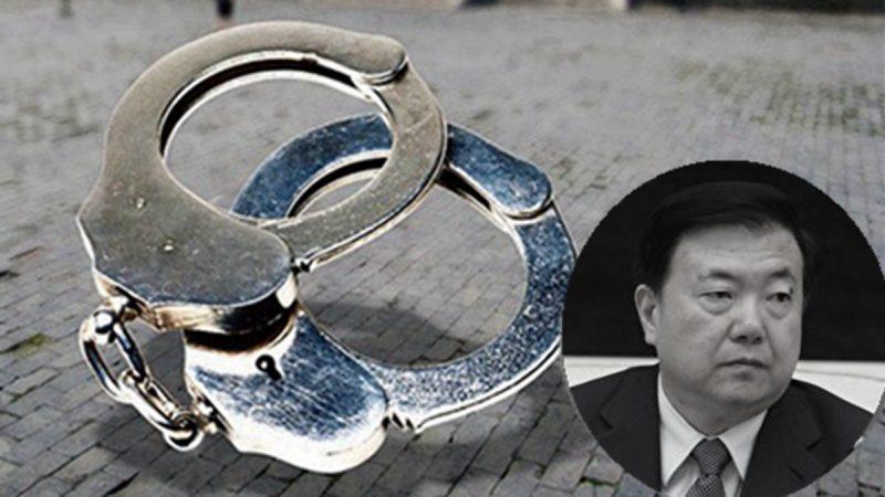 王三运获轻判 官方指有重大立功表现