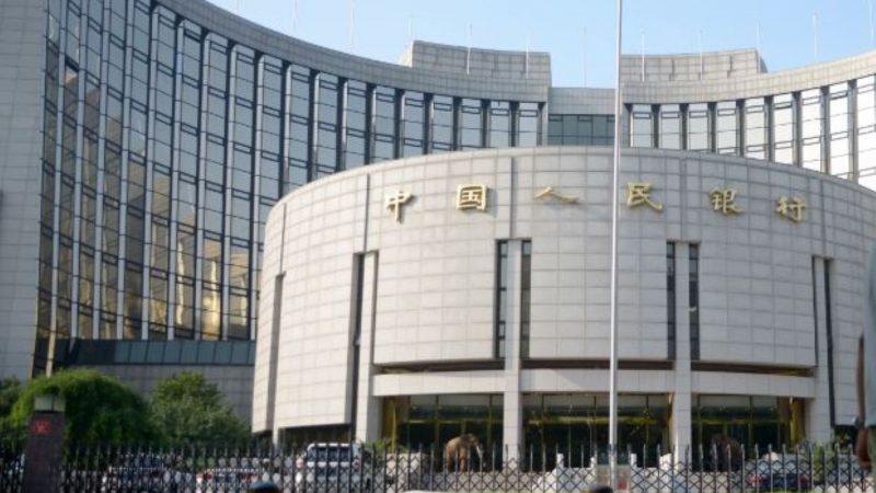 金言:包商銀行—給中國金融業報喪的銀行?