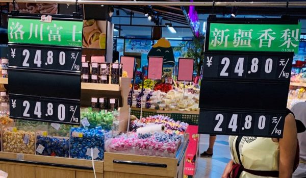 中国水果价格暴涨 李克强问后惊呼:涨这么高