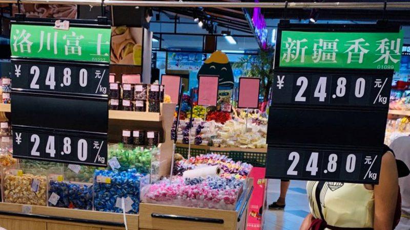 中國水果價格暴漲 李克強問後驚呼:漲這麼高