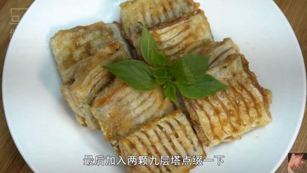带鱼好吃有诀窍 简单美味又下饭(视频)