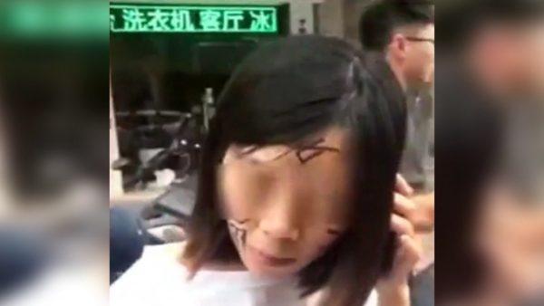 """粤女借钱赌输拒还?脸上被写""""女骗子"""""""