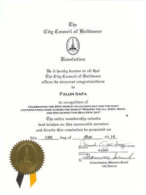巴尔的摩市议会通过决议 祝贺法轮大法日