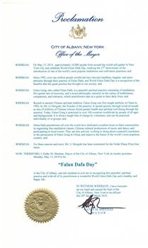 纽约州奥伯尼市市长宣布5月13日为法轮大法日