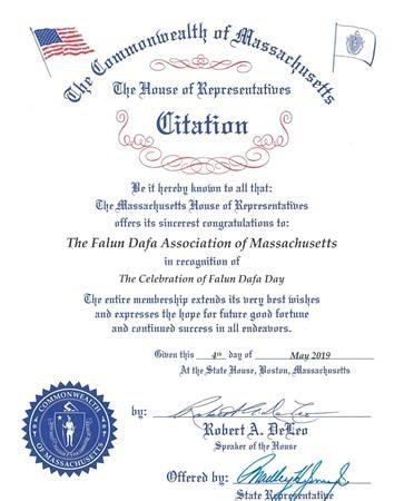 美國麻州眾議院褒獎 祝賀法輪大法日