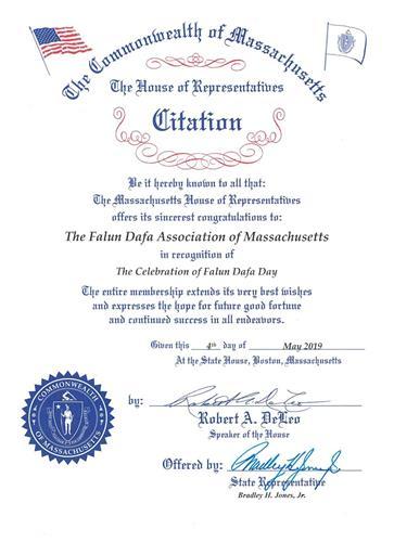 美国麻州众议院褒奖 祝贺法轮大法日