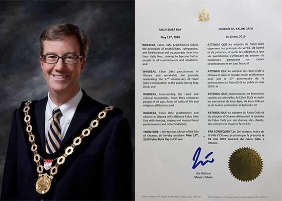 加首都渥太华市长连续第九年宣布法轮大法日
