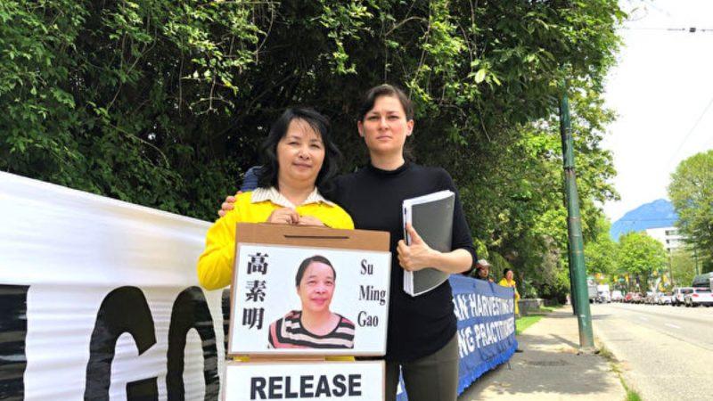 廣州殘障人煉法輪功被抓 加國妹妹要求放人