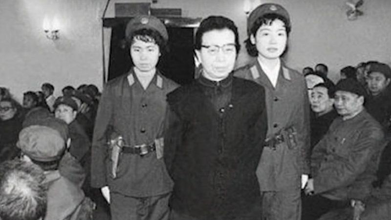 【江峰時刻】紅都女皇江青在法庭上說了什麼,被六位法官喝斥「住口」, 從江青的自殺看中國共運禍害