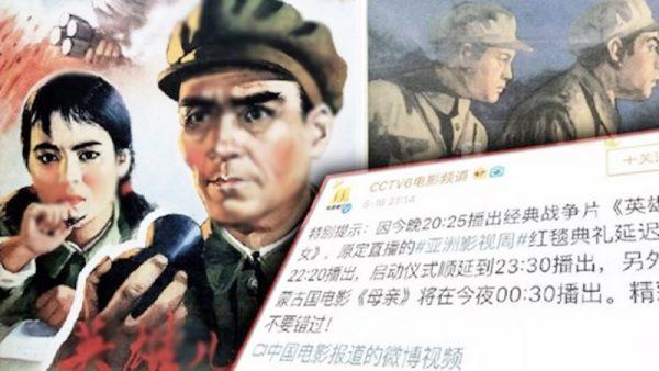 """央视突播""""反美""""电影  民众嘲讽:老百姓不傻"""
