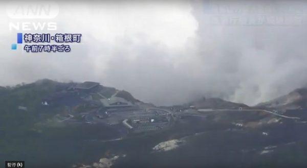 日本箱根山喷气频繁 气象厅升高火山警戒