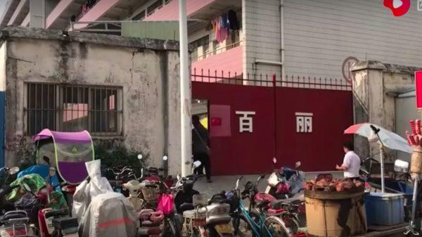 廣東東莞:實拍虎門百麗鞋業,曾經上萬人的大廠如今還剩多少呢?