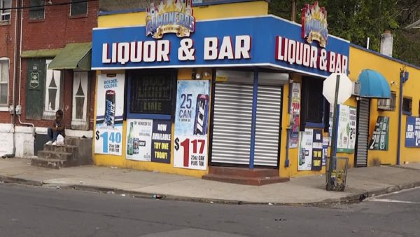 新澤西州槍手朝酒吧外人群開槍 10人輕重傷