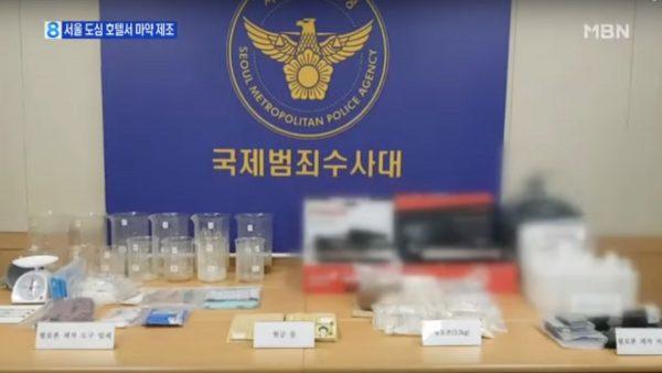 躲酒店配製冰毒 台男供料遭韓警逮捕