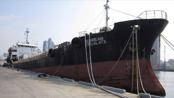 罕见!高雄拍卖千吨级油轮