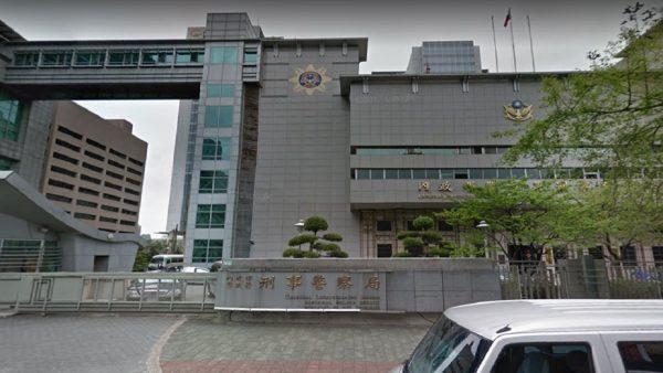 扫荡地下金融 台警署查获不法金额逾3亿
