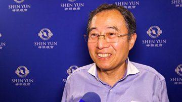 獅子會洛東會長:神韻展現真正中國文化