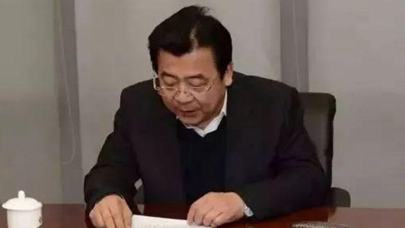 """中央巡视组""""内鬼""""获刑12年 被揭患性病"""