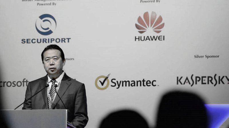 美媒:中共遊說孟宏偉成功上位 中共黨內秘密被其掌握