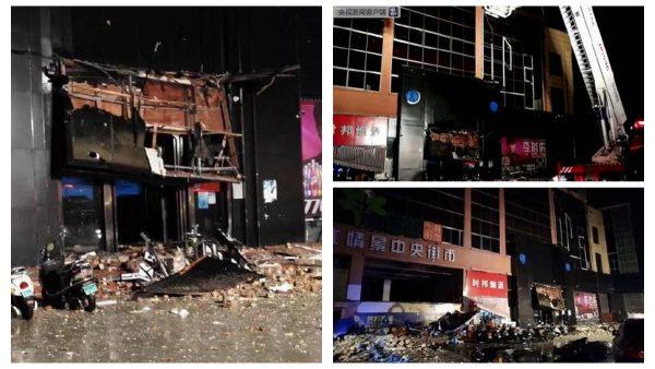 廣西一酒吧突然坍塌 至少85人死傷