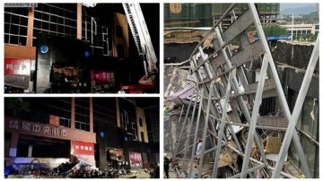 廣西酒吧塌頂 釀91死傷 3人失聯