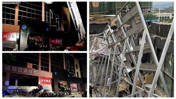 广西酒吧塌顶 酿91死伤 3人失联