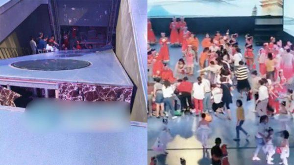 福建劇院升降台突然倒塌 15參賽童死傷